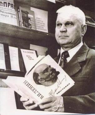 Главный ветеренарный врач колхоза