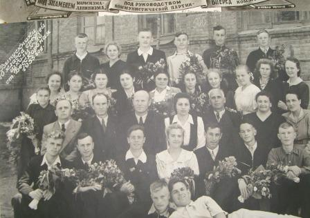 Первые выпуски в средней школе 1950 г.